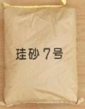 珪砂 7号 30kg