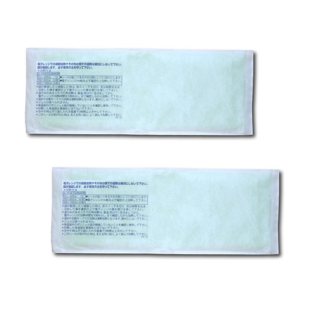 温太くん腰用ベルト 交換用ジェル袋2本セット(OK-12用)