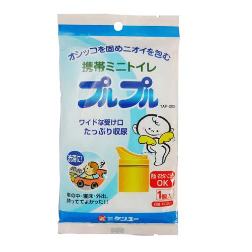 オシッコを固め臭いを包む!携帯トイレ プルプル 1個入