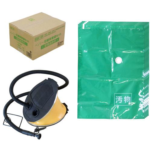 ベンリー圧縮保管袋(空気抜き付)