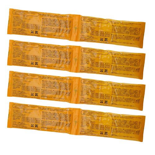 温太くん肩用ベルト 交換用ジェル袋4本セット 送料無料 (OB-24用)