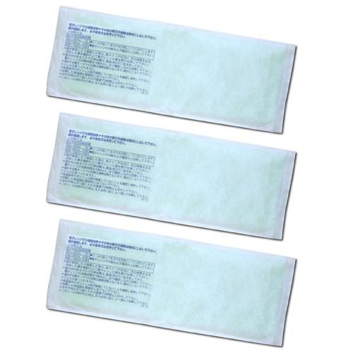 温太くん腰用ベルト 交換用ジェル袋3本セット 送料無料 (OK-12用)