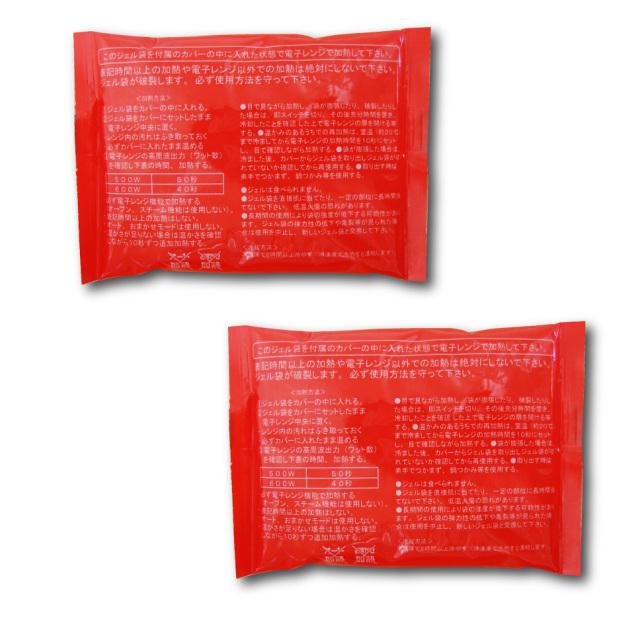 ちょいぬくジェルカイロ / 温太くんカイロXE / 女子高生ジェルカイロ 交換用ジェル袋2個セット (品番:TJ-48P、OE-48、JK-48P用)