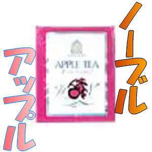 WHITE NOBLE TEA ホワイトノーブルティー アップルティー