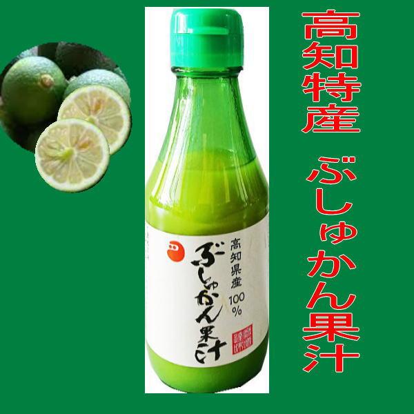 ぶしゅかん果汁 100%