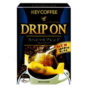 【KEY COFFEE】DRIP ONスペシャルブレンド