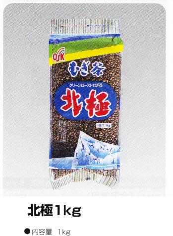 OSK 麦茶 北極 1kg