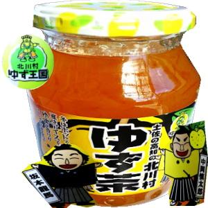 北川ゆず王国 ゆず茶 柚子茶 570g