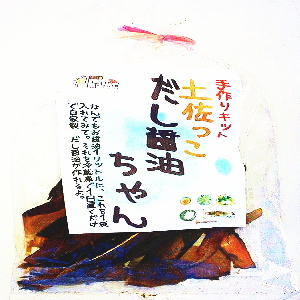 宗田節 土佐の味 ダシ醤油キット だし醤油ちゃん
