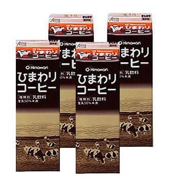 ひまわり乳業 コーヒー 1000ml 4本セット