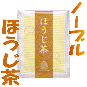 WHITE NOBLE TEA ホワイトノーブルティー ほうじ茶