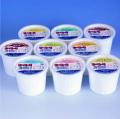 【送料無料】高知名物 1×1=1のアイスクリン  9種類18個セット いちかけるいちアイス