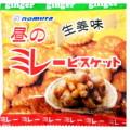 昼のミレービスケット 30g×4袋 野村煎豆