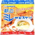 朝のミレービスケット 30g×4袋 野村煎豆