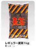 OSK レギュラー麦茶 1kg