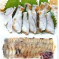 高知県特産料理 うつぼたたき『ウツボのたたき』スライスパック詰め200g
