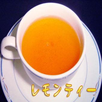 ワンカップ用紅茶 スティック飲料 レモンティー 100杯分