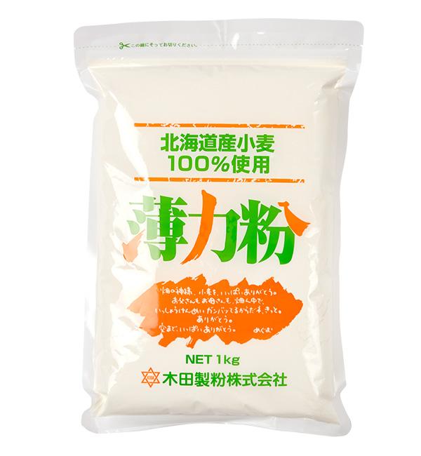 北海道産薄力粉 【1kg×15個】