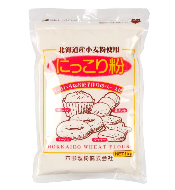 にっこり粉 【1kg×15個】:1800670