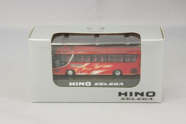 HINOSEREGA150.jpg