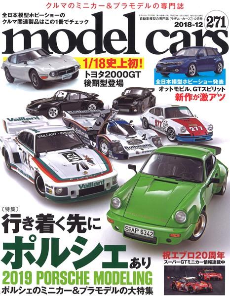M-CARS271.jpg