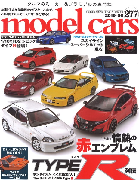 M-CARS277.jpg
