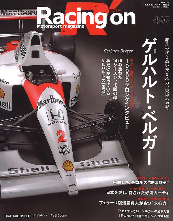 Racing-on497.jpg