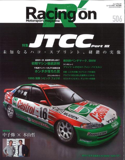 Racing-on506.jpg