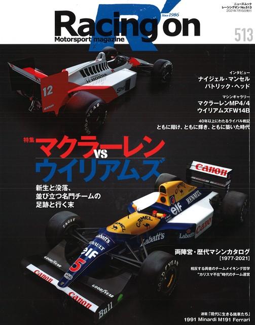Racing-on513.jpg