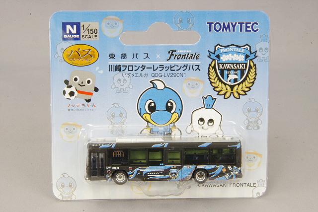 TOMY30080.jpg