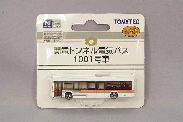 TOMY30091.jpg