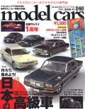 M-CARS246.jpg