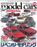 M-CARS250.jpg
