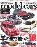 M-CARS251.jpg