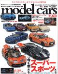 M-CARS257.jpg