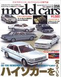M-CARS258.jpg
