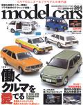 M-CARS264.jpg