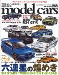 M-CARS268.jpg