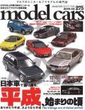 M-CARS275.jpg