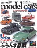 M-CARS278.jpg
