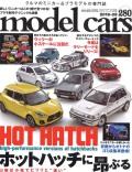 M-CARS280.jpg