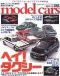 M-CARS282.jpg