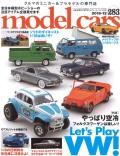 M-CARS283.jpg
