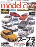 M-CARS286.jpg