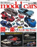 M-CARS301.jpg