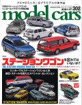 M-CARS302.jpg