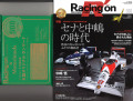 Racing-on500.jpg