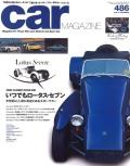 SP-carmagazine486.jpg