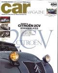 SP-carmagazine494.jpg