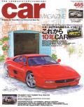 carmagazine465.jpg